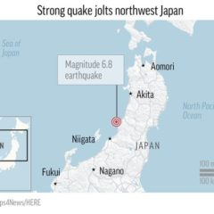 Tsunami Warning Issued in Japan After Powerful Earthquake